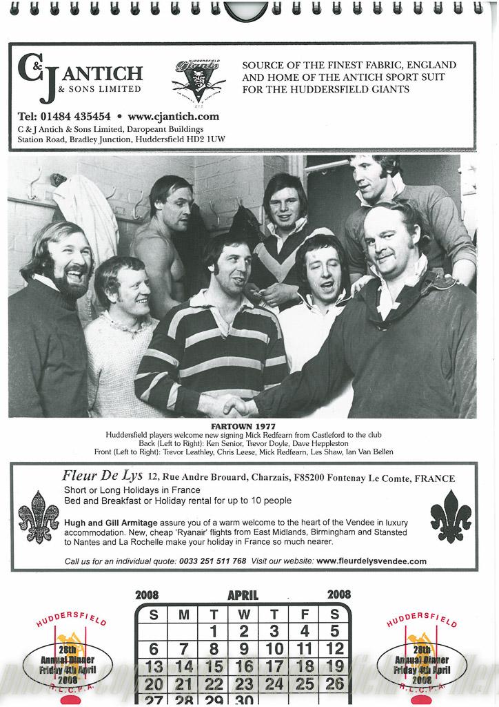 Pre-season_1977.jpg
